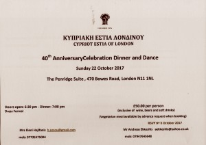 40th anniversary - Dinner and Dance Invitation 22nd October 2017.