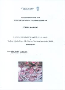 coffee morning 20th february 2019